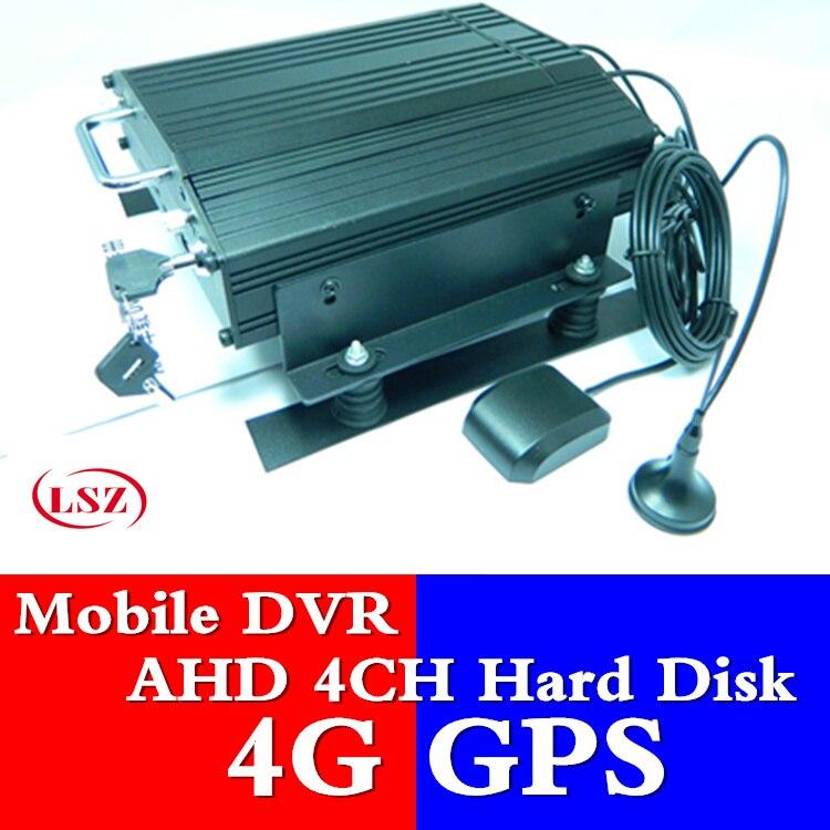 Grabador de vídeo de vigilancia de coche 4 canales MDVR HD equipo de monitoreo de disco duro 4G GPS de posicionamiento de vehículo