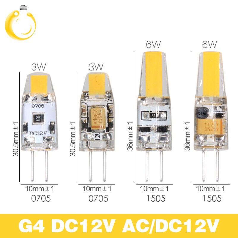 Светодиодный мини-светильник G4 с регулируемой яркостью 12 В постоянного тока/переменного тока 3 Вт 6 Вт светодиодный G4 светодиодный s светильник люстры супер яркие G4 COB силиконовые лампы ампулы