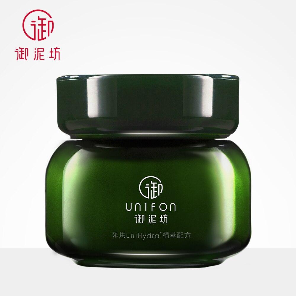 Unifon New Tea Extract Facial Cream Deep Hydrating Moisturizing Nourishing Purify 50g