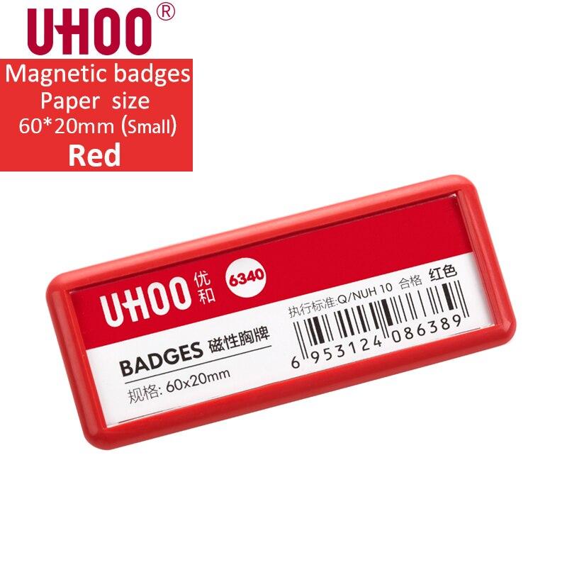 12 unids/pack ID insignia titular UHOO alta calidad reutilizable magnética tarjeta de negocios nombre etiqueta nombre insignia titular trabajo Placa de nombre 6340
