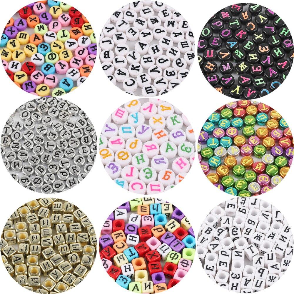 100 Uds 6x6mm 4mm x 7mm de cuentas de acrílico cuadrado alfabeto ruso Cuentas de letras para fabricación de joyería DIY collar de pulsera