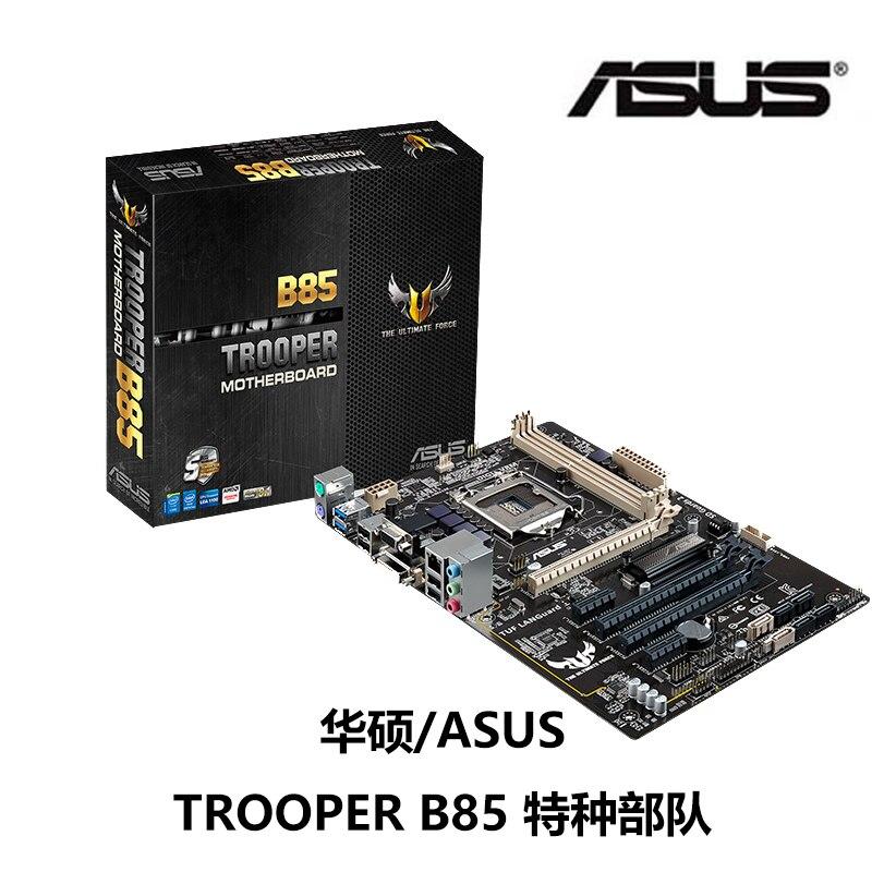 ASUS soldado B85 DesktopMotherboard Intel B85 LGA1150 DDR3 USB3.0 SATA3 PCI-E3.0 ATXmotherboard nuevo original