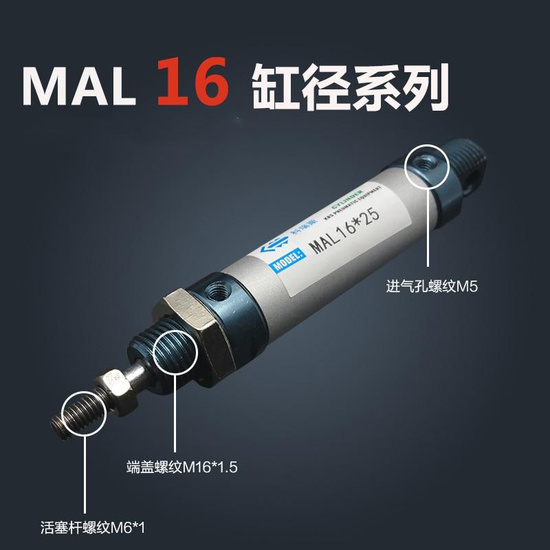 MAL16 * 125 Barra de cilindro neumático de doble acción, mini cilindro de aleación de aluminio envío gratis
