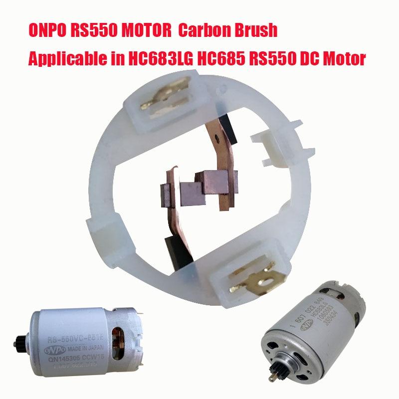ONPO RS550   HC683LG   HC685LG   KV3SFN углеродная щетка двигателя для BOSCH MAKITA DEWALT HITACHI METABO Milwaukee WORX Hilti Ryobi ремонт