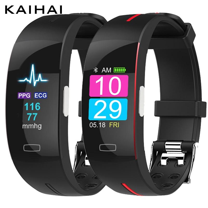 KAIHAI H66 plus blood pressure measurement band PPG ECG HRV smart bracelet fitness Activity tracker health Wearable devices