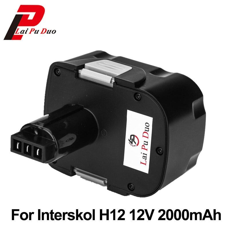 Dla Interskol H12 12V 2000mAh ni-cd elektronarzędzie akumulatorowa wiertarka akumulatorowa wymiana akumulatora