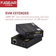 Extension KVM Super qualité 330ft VGA + USB Signal KVM Extender sur Cat5 Cat5e Cat6 RJ45 câble sans perte de retard transmetteur VGA