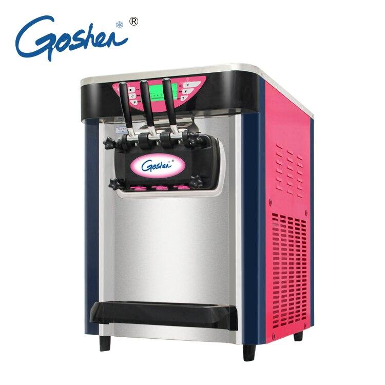 Высокое качество Таиланд коммерческий BJ208S мягкое мороженое машина|Шоколадные