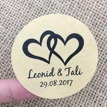 Custom 100 pcs Personalized Wedding Stickers Party Invitation Envelope Packing Clear Logo Kraft Paper Labels favor Logo Design