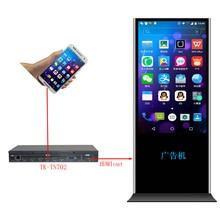 Interface de téléphone portable à degrés   Affichage à lécran vertical pour Android et Iphone, synchronisation à lunité verticale du téléphone portable