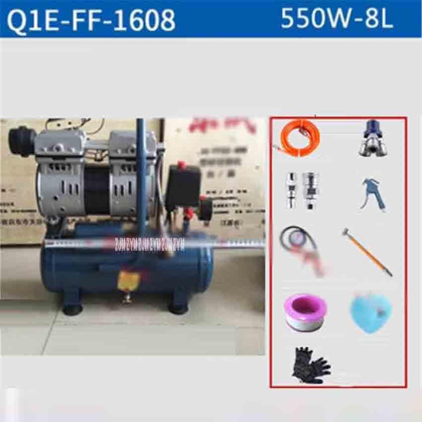 FF-1608 pequeno compressor de ar bomba de ar de alta pressão bomba de ar woodworking oilless silencioso compressor de ar 8l volume do tanque de gás 550 w