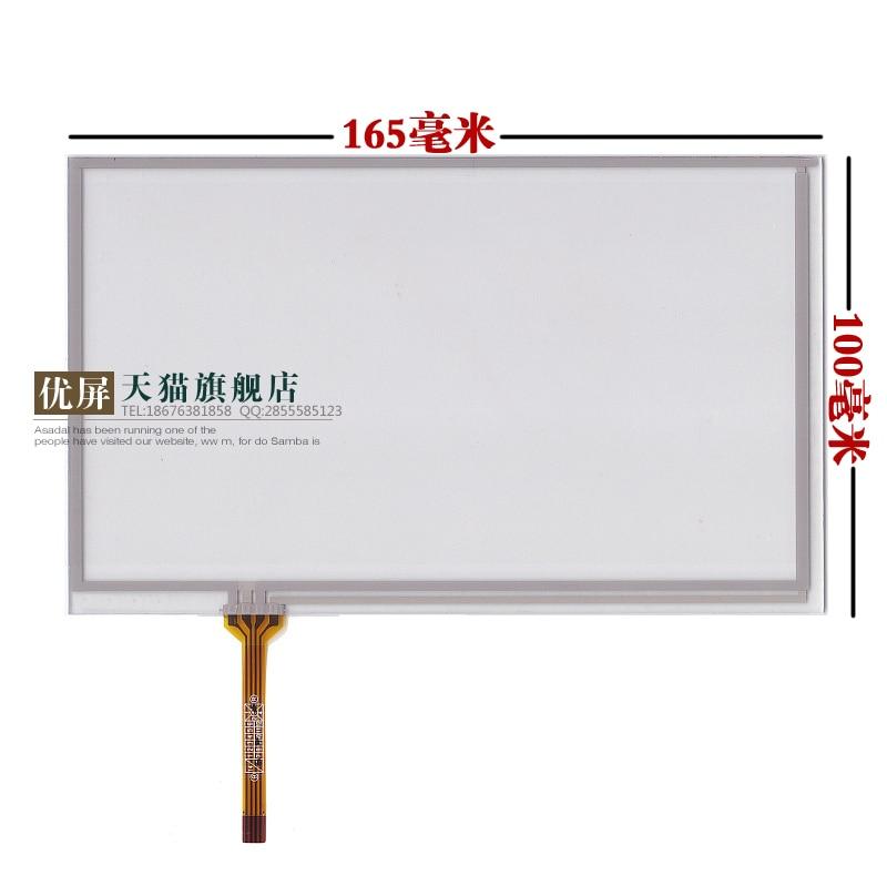Pantalla táctil LCD original nueva de 7 pulgadas navegador GPS DVD para coche HSD070IDW1 D00 E11 pantalla externa de escritura a mano