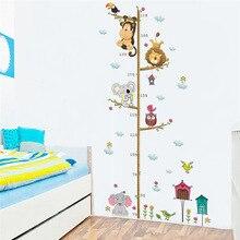 Стикер для детской комнаты, % джунглей, животных, Льва, обезьяны, совы