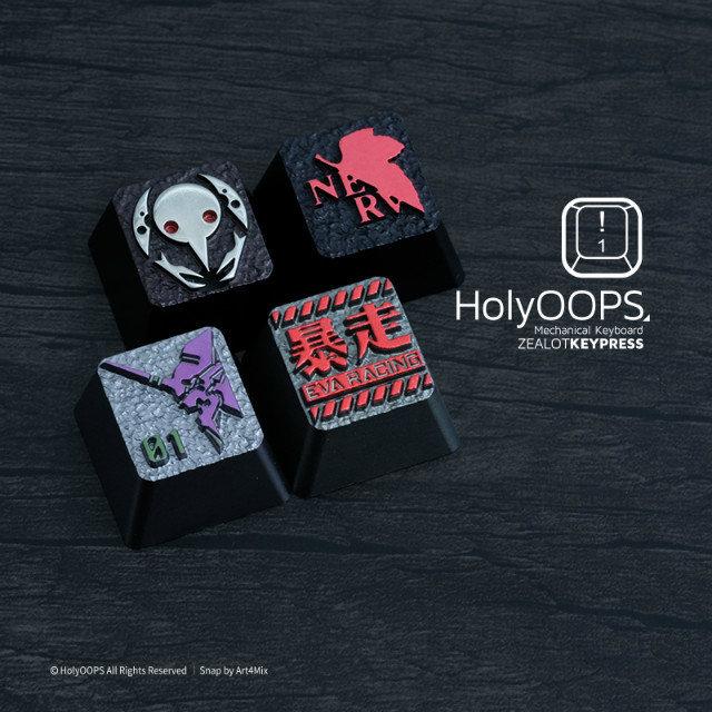 1 قطعة HolyOOPS إيفا سلسلة لوحة المفاتيح الميكانيكية سبائك الألومنيوم كامل المعادن مفتاح غطاء شخصية keycap مرتين الأنود