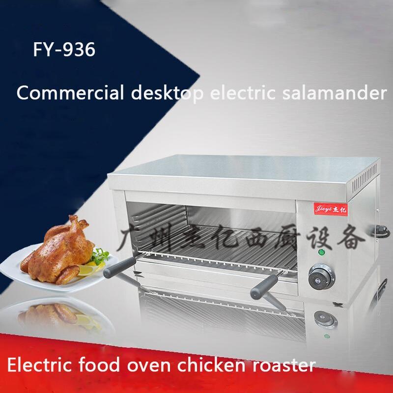 Forno de comida elétrica frango torrador comercial desktop elétrica salamandra grill elétrico