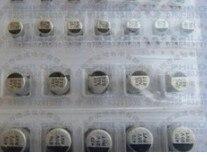 Condensateur électrolytique en aluminium de puce de 50pcs 25v 22UF SMD 5X5mm