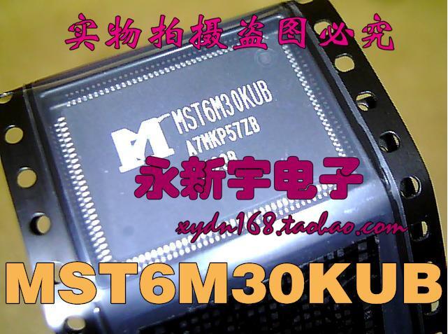 MST6M30KUB   100% New&original