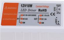 Led 스트립 전구에 대 한 새로운 고품질 12 v dc18w 전원 공급 장치 드라이버 어댑터 변압기 스위치