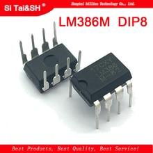 10 pièces/lot LM386 LM386N-1 LM386M DIP-8 Op amplificateur audio amplificateur puce