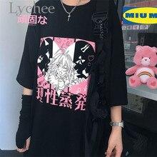 Lychee Streetwear japonesa Girl Heart Print mujeres Top Tees Camiseta de manga corta de cuello redondo suelta primavera camisetas femeninas