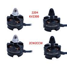 4Pcs Small Brushless Motor MT2204 2204 2300KV CW / CCW For Mini 200 210 230 250 MM  Quadcopter