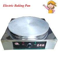 Desktop Electric Automatic Thermostat Stainless Steel Pancake Machine Grain Frying Machine Frying Pan 20 Type