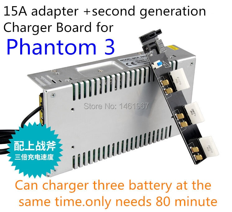 Hot Sale DJI phantom 3  second generation  faster chargecharger board Multi Battery Rapid Charger Bo