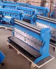 3-en-1/H1067A combinaison doutils de machines multifonctions de machine de rouleau de frein de cisaillement