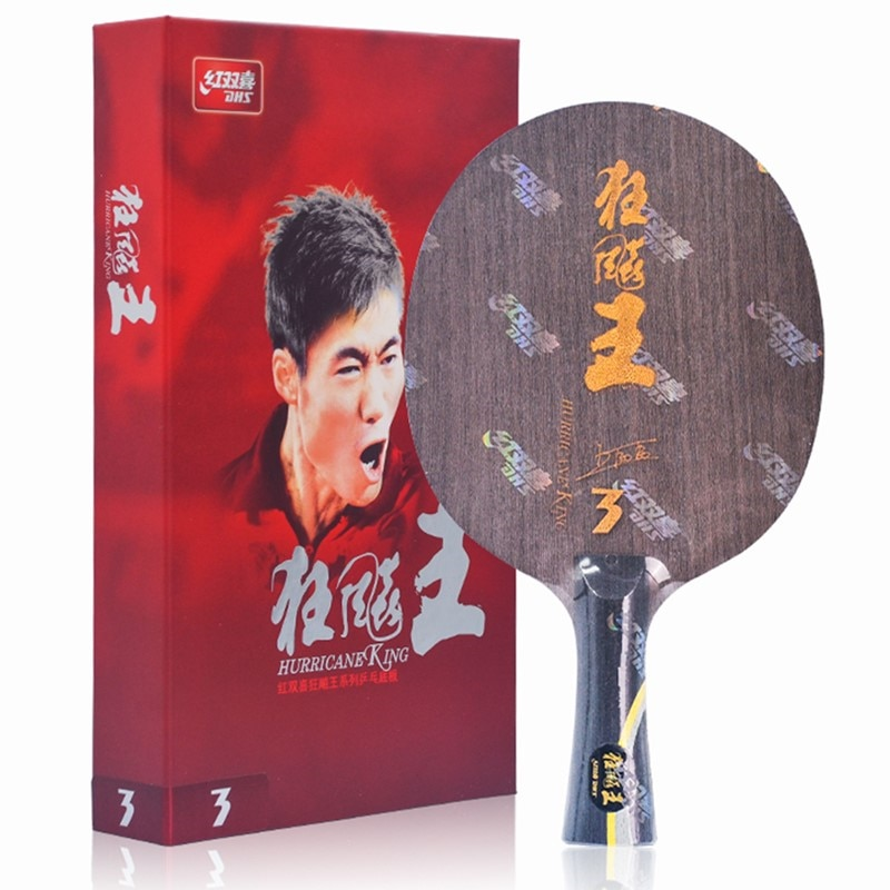 DHS Table Tennis Blade Hurricane KING 3 Wang Liqin III 5+2 glass carbon ping pong racket bat paddle