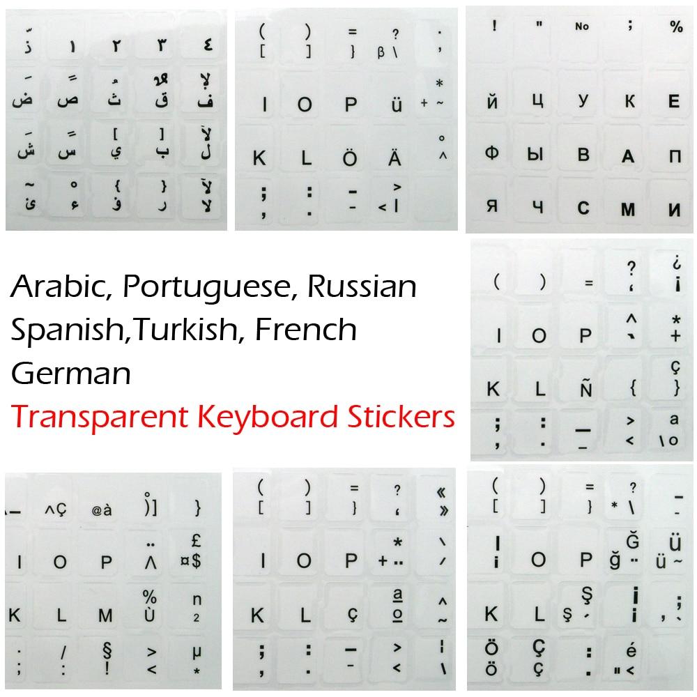 Teclado adesivo transparente para teclado branco, teclado russo espanhol, francês, alemão, turco, preto, adesivo para teclado branco