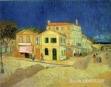 Reproduction meilleur Art la maison jaune Van Gogh   Peinture Van Gogh en vente, peinte à la main de haute qualité