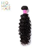wowigs hair curly brazilian remy hair 100 human hair weaving 134 pcs free shipping natural color