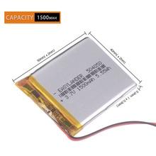 484251 3.7V 1500mAh 504050 484251 lithium polymère batterie li-po Batteries pour tablette PC MP3 MP4 navigation instruments jouets