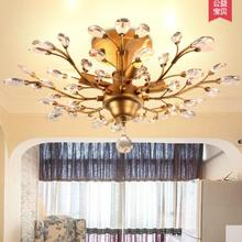 LED 110-220 V personnalité créative européenne plafonniers en cristal salon chambre atmosphère absorber dôme lumière