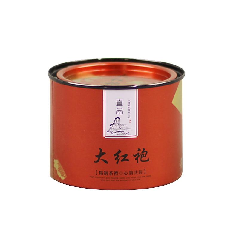 Xin Jia Yi PackagingSilk de impresión de pantalla de 15g 30g 50g 60g 100g Mini lata