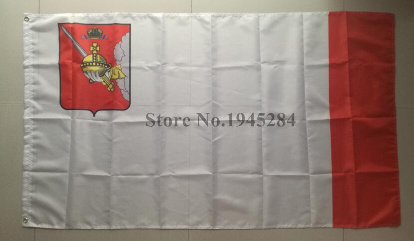 Bandeira do Estado de bandeira de Rússia oblast de Vologda Novo 90x150 cm Bandeira Da Bandeira do Poliéster 3x5ft, frete grátis