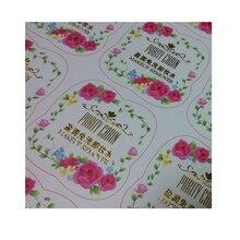 Aangepaste Nieuwe sticker voor Ingeblikte Shitake paddestoel
