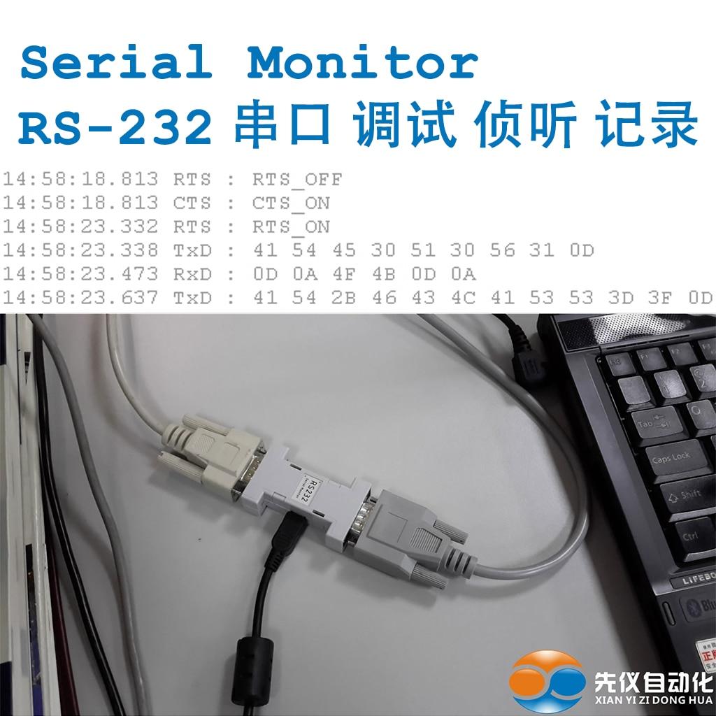 RS-232 Serial Port Listener Monitors, Monitors, Records and Debugs Serial Communication