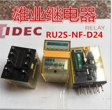 NEW relay RU2S-NF-D24 RU2S-NF-DC24V RU2S-D24 RU2SNFD24 DC24V 24V 24VDC DIP8 2PCS/LOT