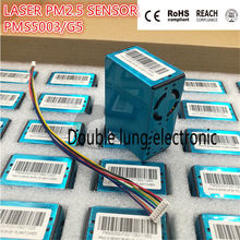 Capteur de particules d'air/poussière PM2.5, laser à l'intérieur, module de sortie numérique purificateur d'air G5 / PMS5003 capteur laser haute précision pm2.5