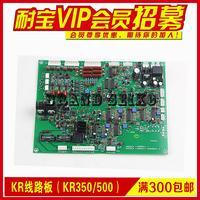 Welding Machine Parts Gas Protection Welding Machine Kr Circuit Board (kr-350/500 Universal)