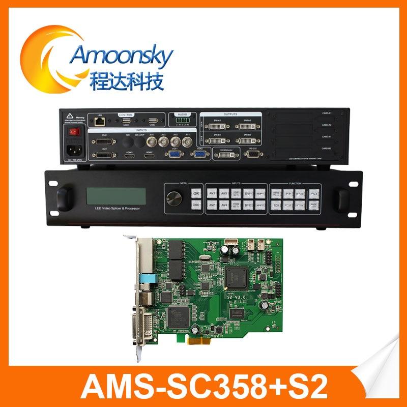 Proveedor de China SC358 procesador de vídeo hd 4k empalmador de vídeo controlador de módulo led a todo color con colorlight s2 Tarjeta de envío de vídeo