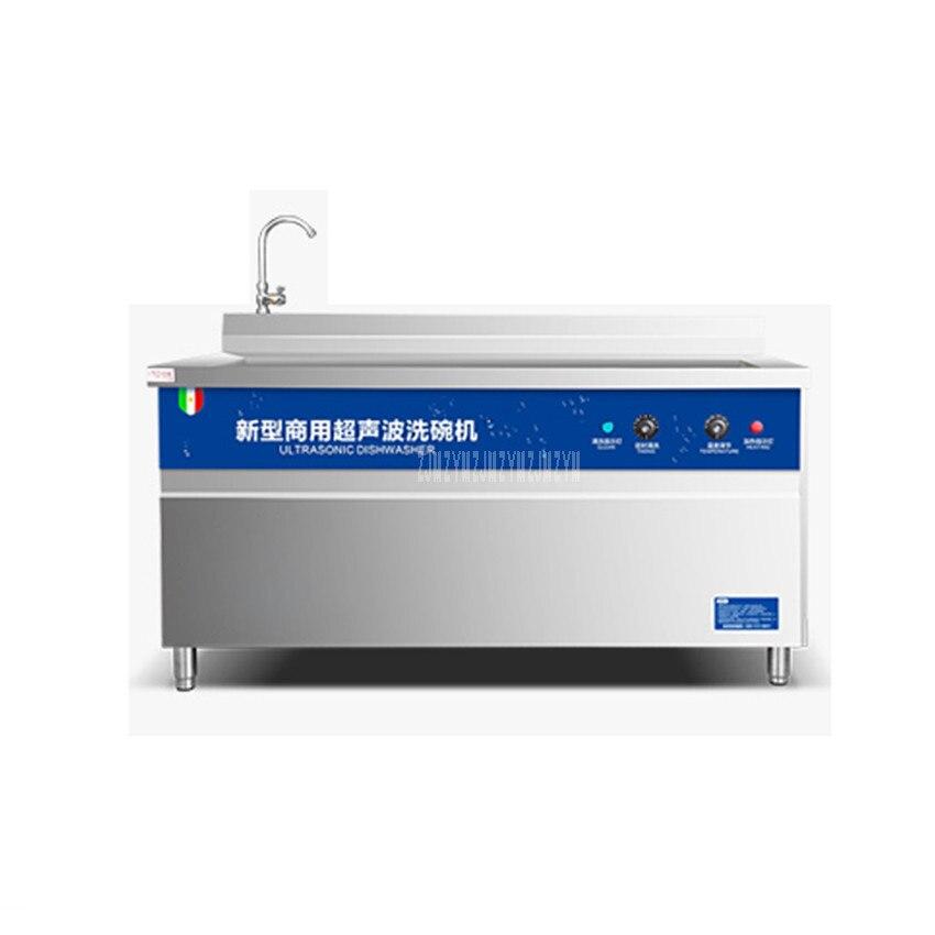 Máquina automática de ultrasonido para lavavajillas, máquina comercial para restaurante de Hotel grande, máquina para lavar platos con grifo de agua de 220V