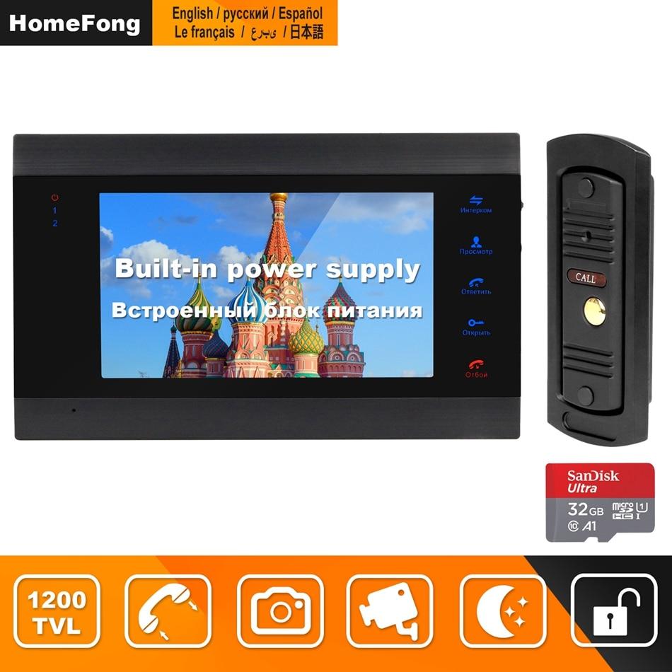 HomeFong-porte de téléphone vidéo   Moniteur 7 pouces, alimentation intégrée, Vision nocturne, interphone vidéo filaire, pour la sécurité à la maison