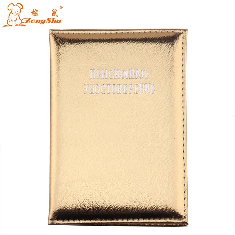 Zongshu Russian Retirement card cover shining color PU Pension Warranty Card case rosy color retiring holder bags (custom accept