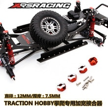 lengthen adapter for 1/8 TRACTION HOBBY