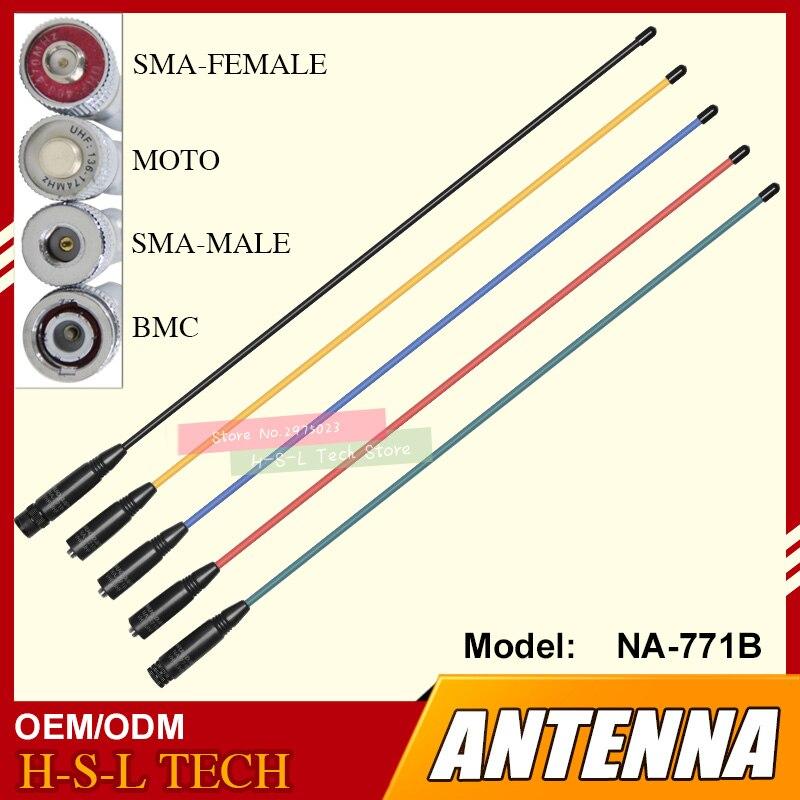 Мобильная радио антенна с высоким коэффициентом усиления SMA/BNC 144/430 МГц Двухдиапазонная рация антенна VHF/UHF портативная Двухдиапазонная ради...