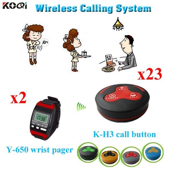 Serviço de garçom sem fio sistema de chamada para restaurante do fornecedor de ouro china 2 relógio de pulso + 23 botão sino