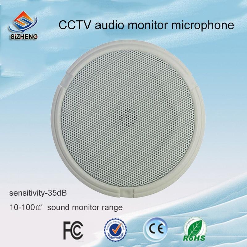 SIZHENG COTT-QD55 HD wide range monitor voice CCTV audio microphone high sensitivity pickup sound for security camera