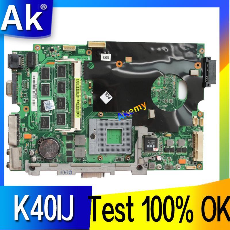 AK K40IJ محمول اللوحة الأم ل For Asus K40IJ K50IJ K60IJ X5DIJ K40AB K50AB K40 K50 اختبار اللوحة الأصلية